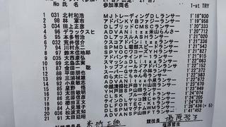20140803_161451.jpg