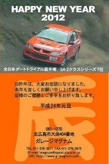 image写真.jpg